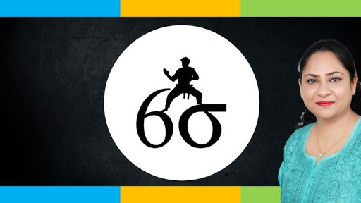 Lean Six Sigma White Belt Training and Certification Course Udemy Coupon