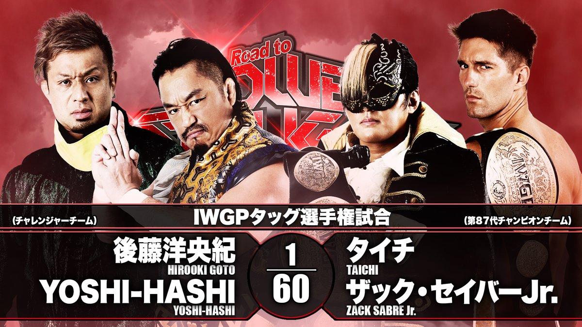 Cobertura: NJPW Road To Power Struggle – Day 8 – Não o suficiente!