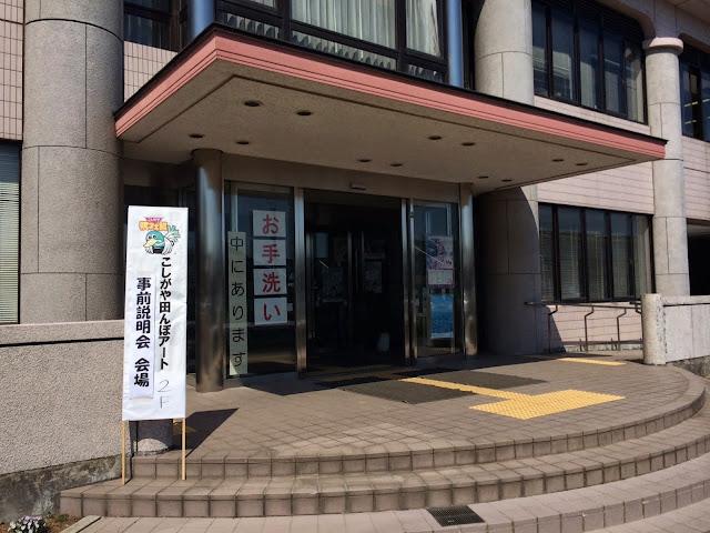 こしがや田んぼアート2014南越谷阿波踊り(事前説明会)