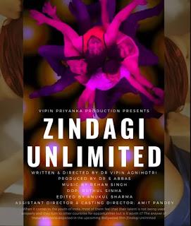 Zindagi Unlimited 2021