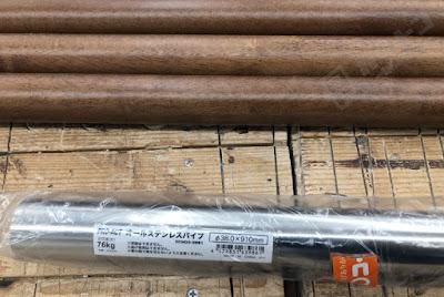 タモ材の丸棒で分割式ハンモックスタンド自作レビュー