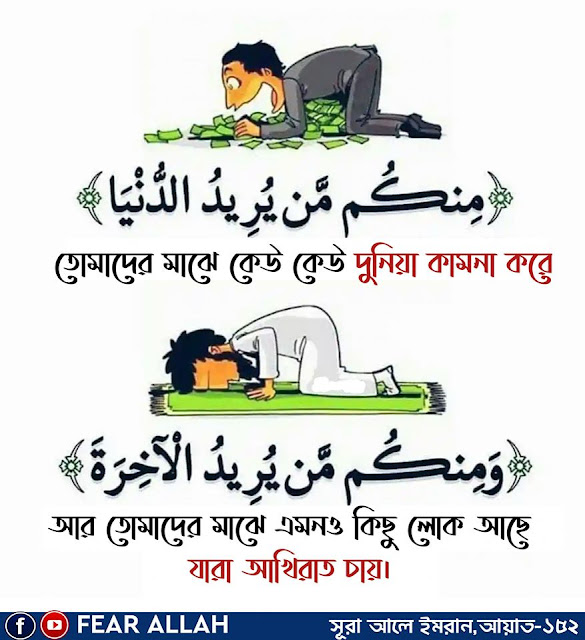 ইসলামিক  পিকচার  Download
