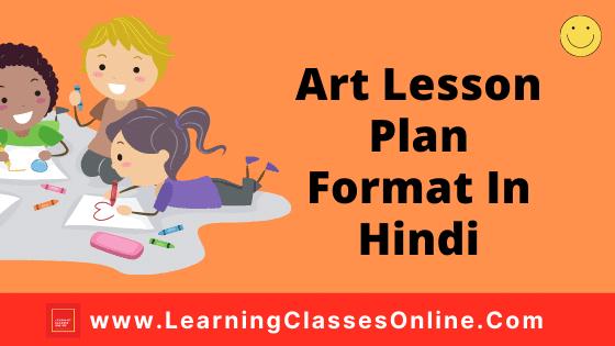 Art Lesson Plan Format In Hindi on Collage Making (कोलाज बनाना) Class 1st to 12th School Teachers, B.Ed, D.El.Ed, M.Ed Free Download PDF
