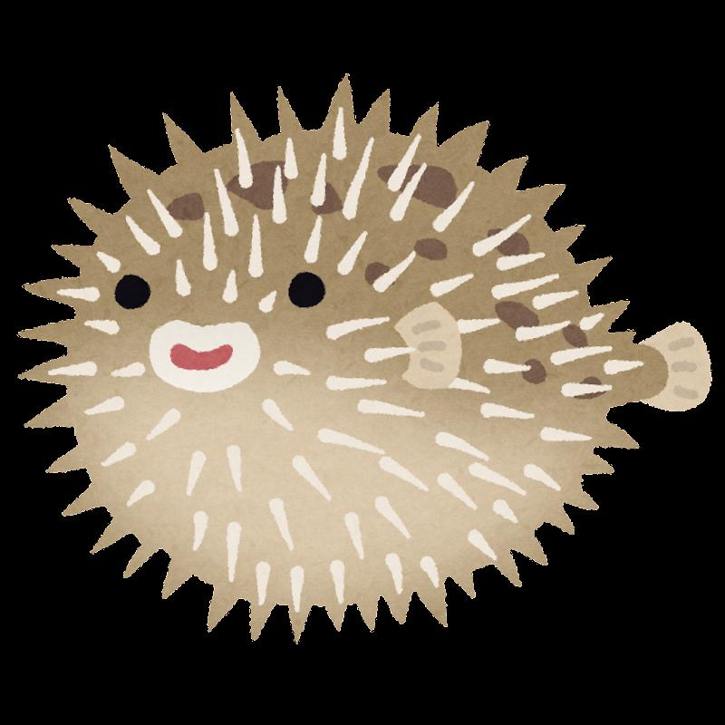 ハリセンボンのイラスト魚 かわいいフリー素材集 いらすとや