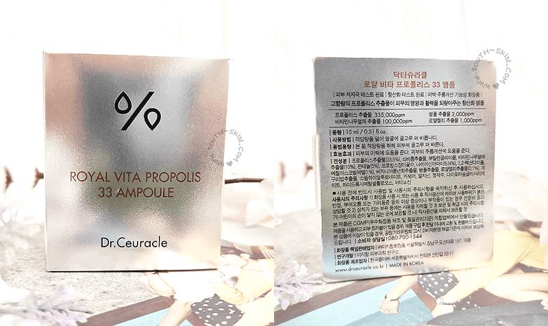 review-dr-ceuracle-royal-vita-propolis-33-ampoule