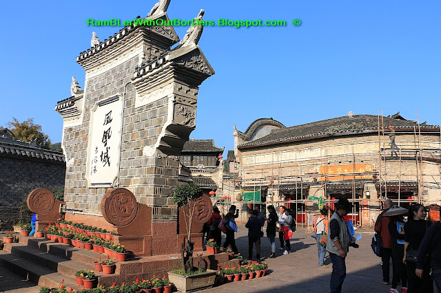 Marker wall, Phoenix Fenghuang County, Hunan, China