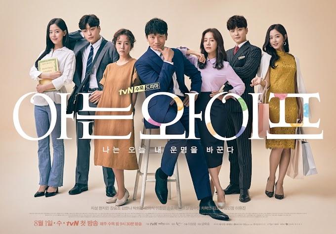 CHAMSARANG TV3 DRAMA KOREA:  TONTON FAMILIAR WIFE EPISOD 1-16