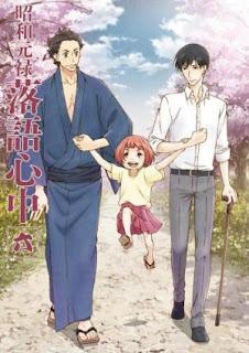 20 Rekomendasi Anime Josei Terbaik [Wajib Tonton!]