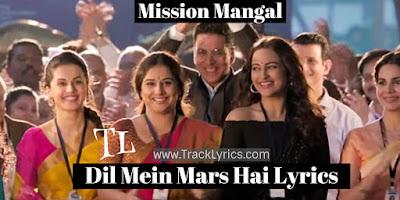 dil-mein-mars-hai-lyrics