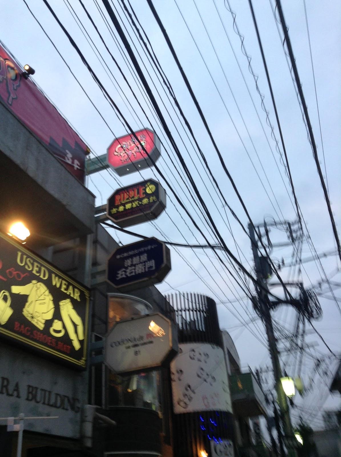 Harajuku street Tokyo Japan