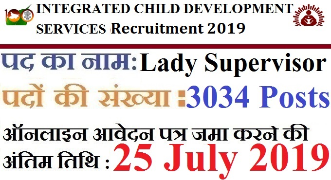ICDS Recruitment for 3034 Supervisors - Integrated Child