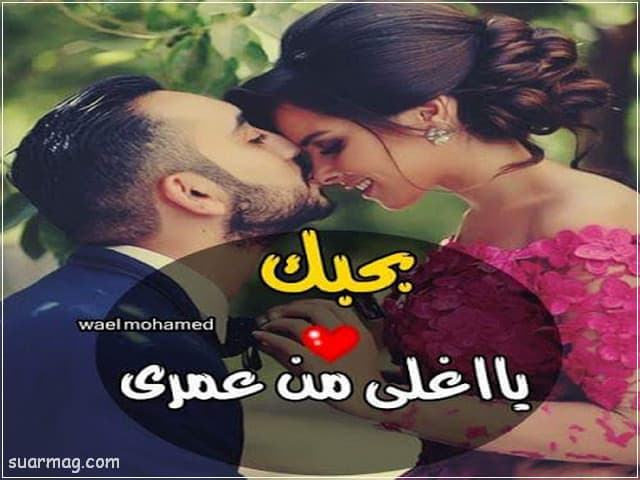 صور حب رومانسيه 7   Romantic love pictures 7