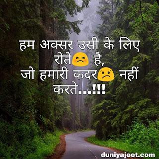 Status Hindi Love Fb Status Love Hindi 2020