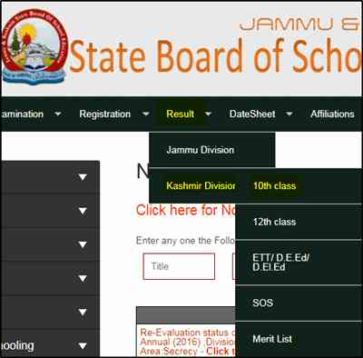 jkbose 10th class result 2019 kashmir division