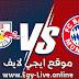 مشاهدة مباراة بايرن ميونخ ولايبزيغ بث مباشر ايجي لايف بتاريخ 05-12-2020 في الدوري الالماني