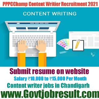 PPPCChamp-Digital Marketing content writer Recruitment 2021-22