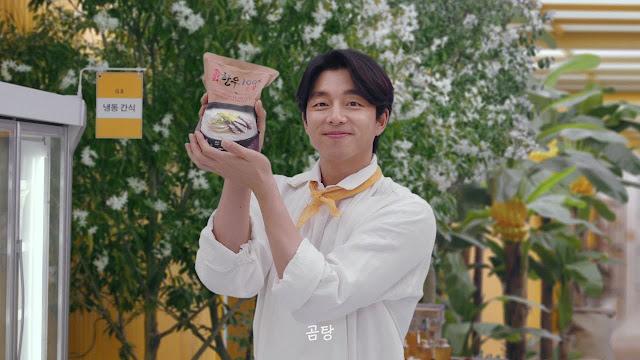 孔劉新廣告 滿足你任何想要 好想看阿揪西一日三餐農村生活啊