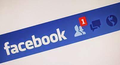 قبول جميع طلبات الصداقة في الفيسبوك دفعة واحدة