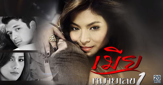 The Official Soundtrack For The Thai Version Of 'The Legal Wife' Was Finally Released!