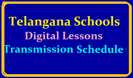 Schedule for Digital Lessons Transmission for Telanagana Schools July-2019 /2019/06/Schedule-for-Digital-Lessons-Transmission-for- Telanagana-Schools-July-2019.html