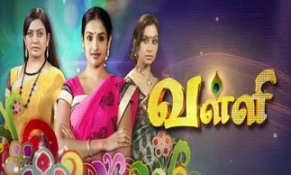 Valli, 12/07/2017, Sun Tv Serial, Episode 1336 12th July 2017