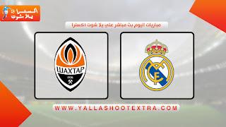 نتيجة مباراة ريال مدريد وشاختار دونيتسك اليوم 21-10-2020 في دوري أبطال أوروبا