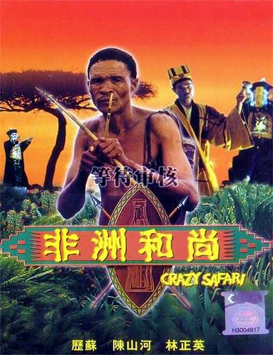 Ver Los dioses deben estar locos 3 (1991) Online