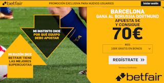 betfair supercuota Barcelona gana a Dortmund 17 septiembre 2019