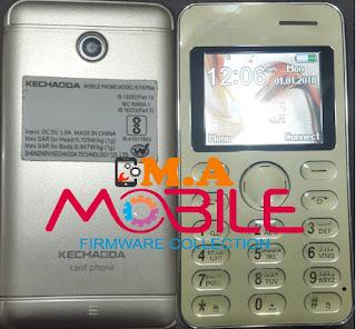 Dhaka Mobile