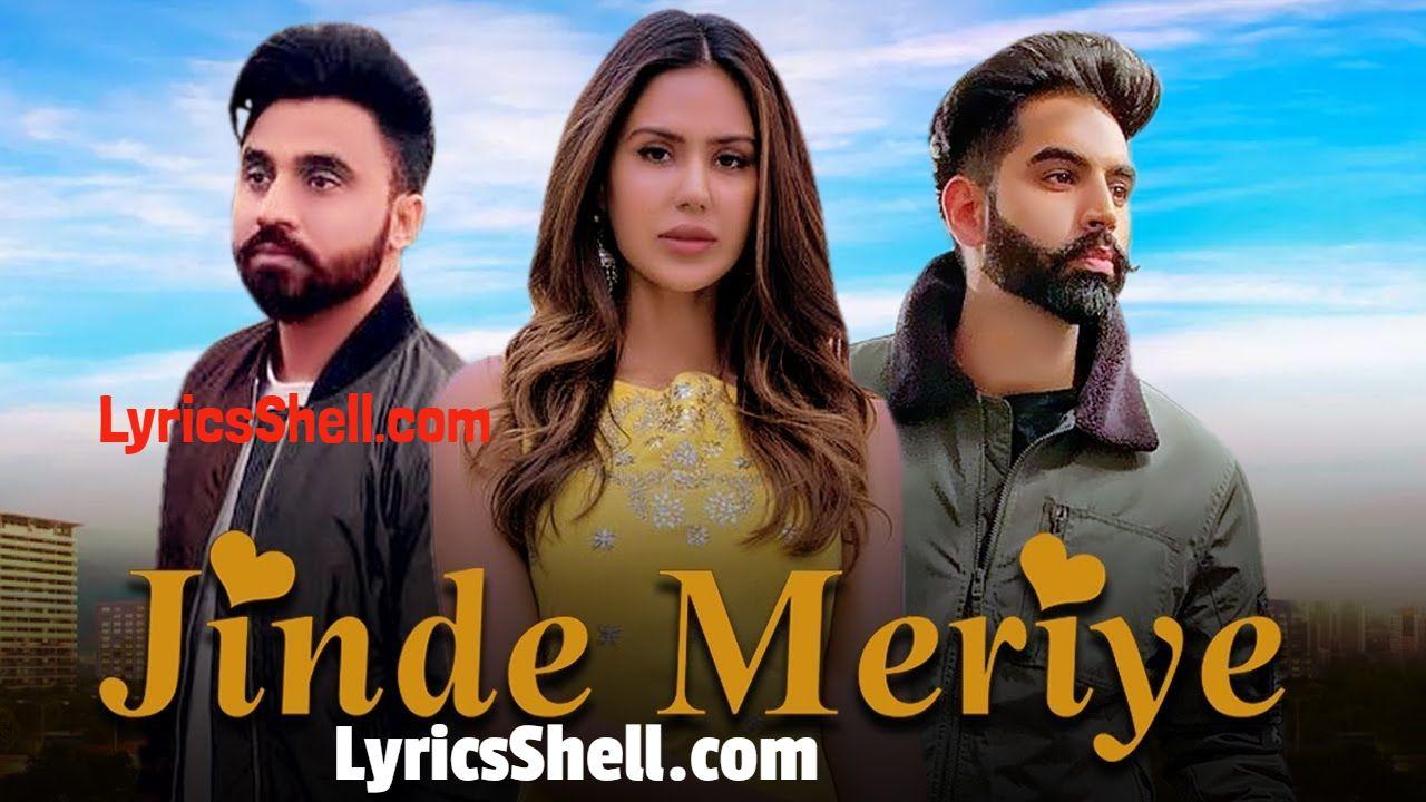 Jinde Meriye Full Movie Download HD 720p   Punjabi Movie Jinde Meriye 2020