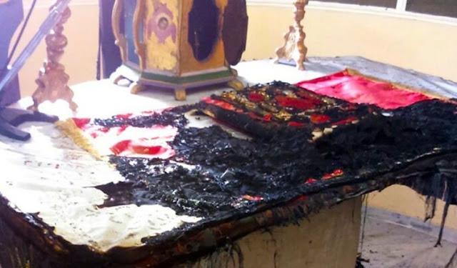 Άγνωστοι έκαψαν την Αγία Τράπεζα σε εκκλησία της Χίου