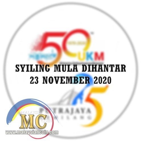 Syiling UKM & Putrajaya