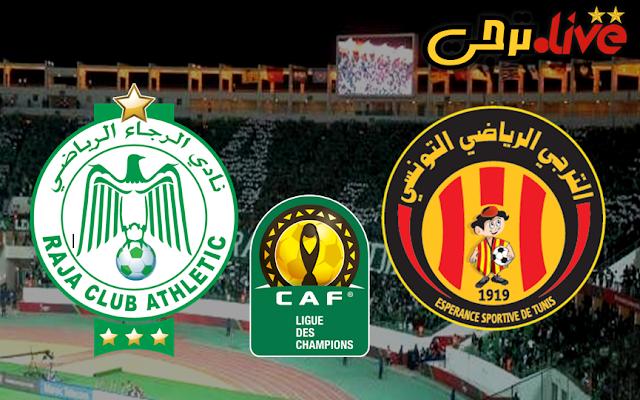 لقاء الترجي الرياضي ااتونسي و الرجاء البيضاوي المغربي