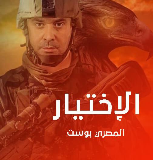 أفضل مسلسلات رمضان 2021 المصرية