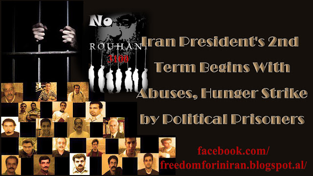 Iran President's 2nd Term Begins With Abuses, Hunger Strike by Political Prisoners