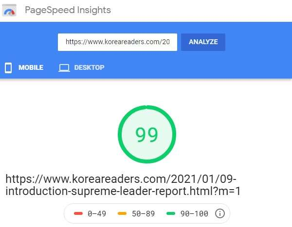 (1) KR Mobile Page Speed