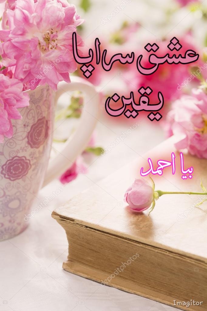 Ishq Sarapa Yaqeen By Biya Ahmed Romantic Urdu Novel