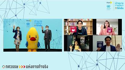 UN ประเทศไทย จับมือ DEPA เปิดตัวแคมเปญ Decade of Action, Decade of Innovation ด้วยนวัตกรรมและเทคโนโลยีดิจิทัลเพื่อโอกาสในการสร้างใหม่ให้ดีกว่าเดิม
