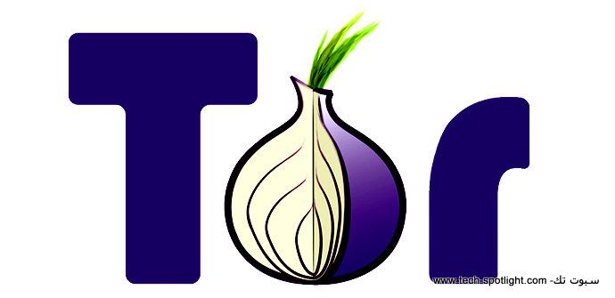 تحميل متصفح Tor لحماية خصوصيتك للاندرويد
