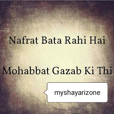 Hindi Dard Bhari Shayari Image