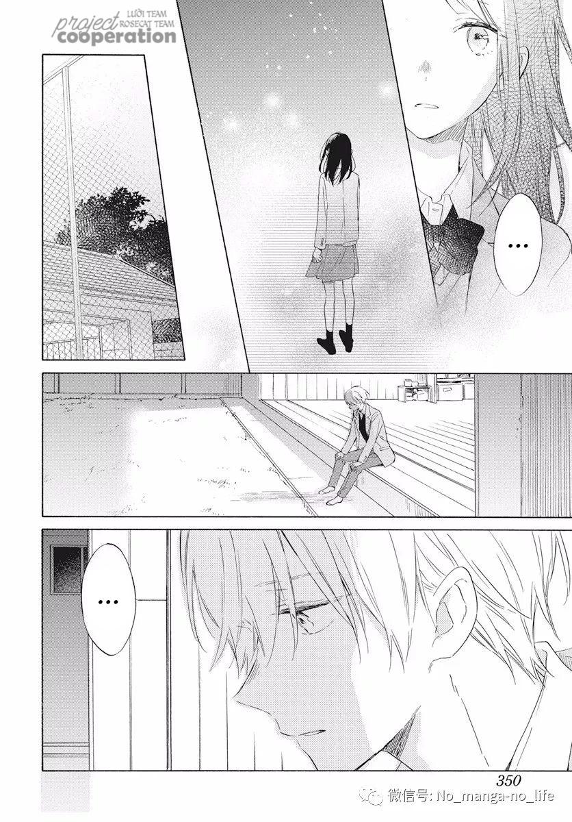 Kimi wa Haru ni Me wo Samasu chap 16 - Trang 9