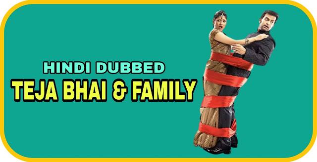 Teja Bhai & Family