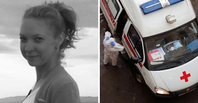 34-летняя педиатр из Екатеринбурга «сгорела за две недели» от пневмонии