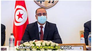 المشيشي يؤكد على ضرورة مصارحة الشعب التونسي بحقيقة الأوضاع المالية الهشة للدولة و الوقوف لجانب تونس..