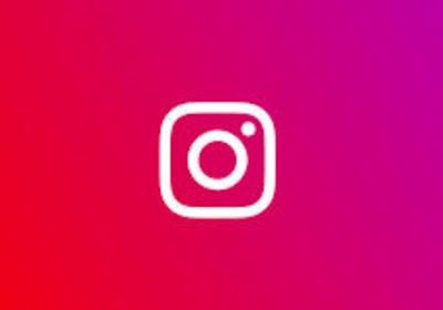 Cara Copy Paste Foto ke Story Instagram Android