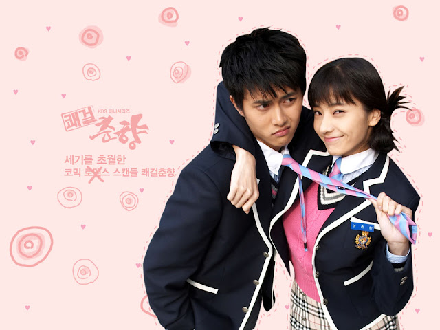 Drama Korea Sassy Girl, Choon Hyang Subtitle Indonesia