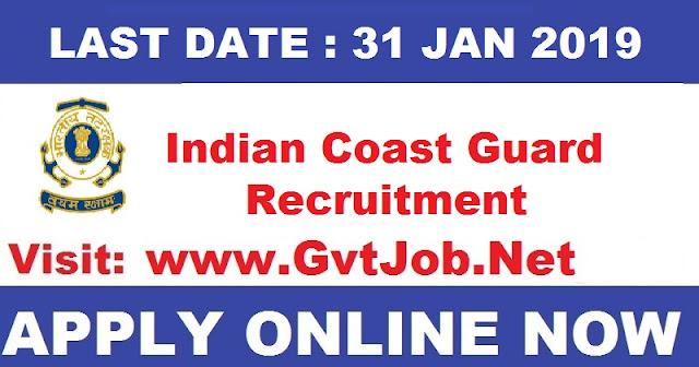Sarkari Jobs Indian Coast Guard Vacancies For Navik GD Know How To Apply Sarkari Naukri 12वीं पास के लिए भारतीय तटरक्षक बल में नौकरी के मौके,