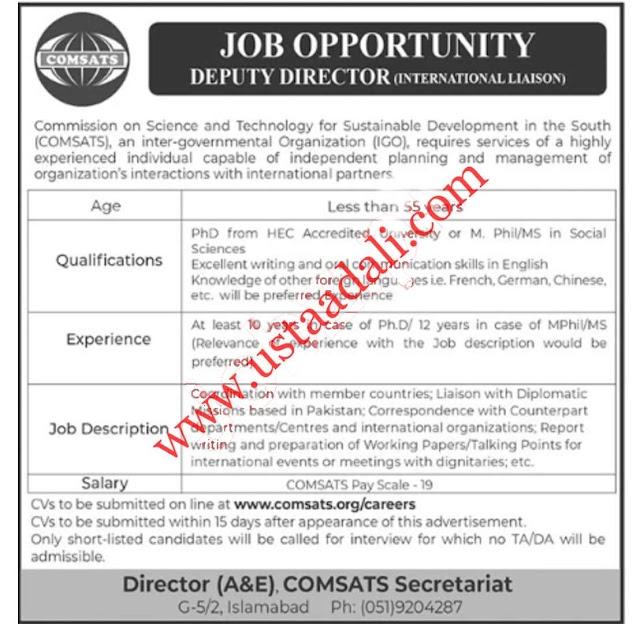 Deputy Director International Liaison Jobs 2021    Deputy Director Jobs in Pakistan