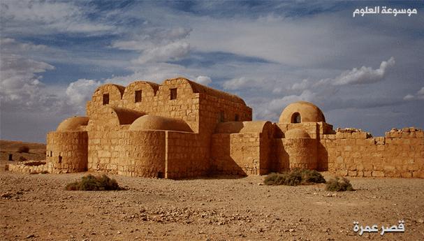 قصر عمرة