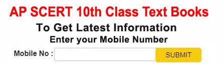 AP SCERT 10th Class Text Books